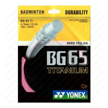 Cước đan vợt cầu lông Yonex BG65 Titanium