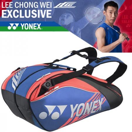 Túi cầu lông yonex LCW quai đeo