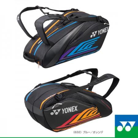 Túi cầu lông yonex LCW Cực Đã