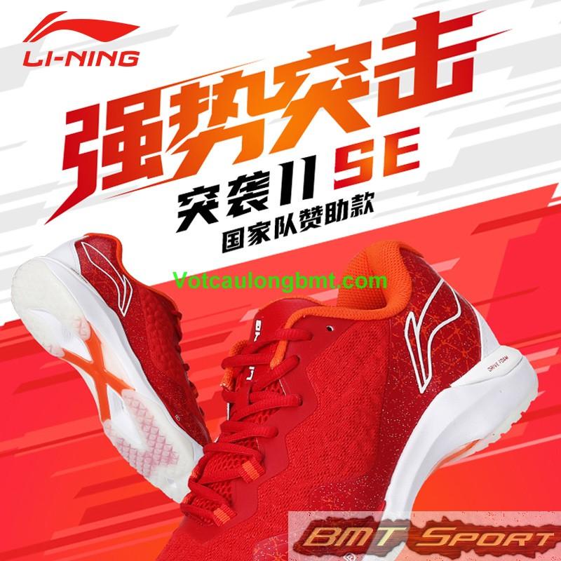 Giày cầu lông Lining AYAZQ007-1
